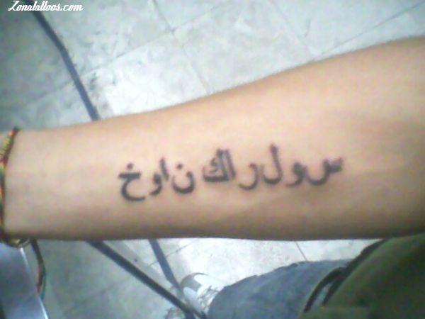 Tatuajes De Letras Arabes Tatuajes Todo Sobre El Mundo De Los
