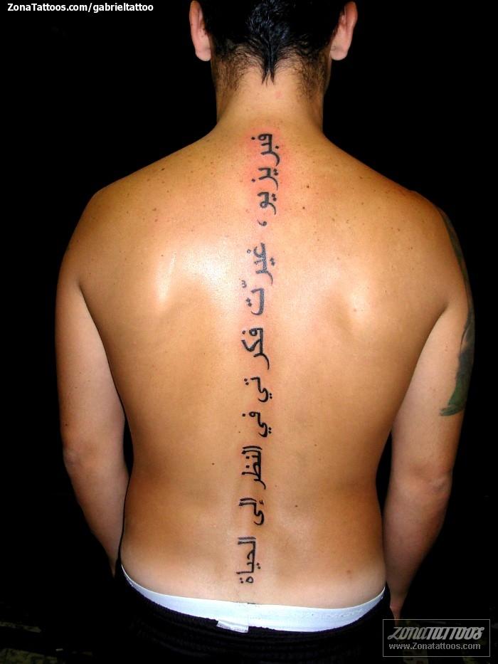 Tattoo Of Back Arab Spine