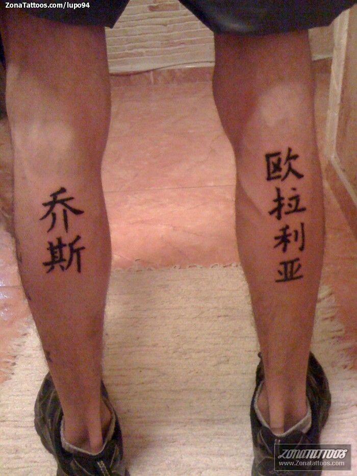 Tatuaje De Gemelo Letras Chinas Chino
