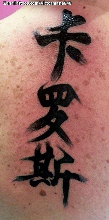 Tatuaje de victormane848