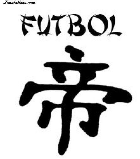 Diseño De Kanjis Fútbol Letras Chinas