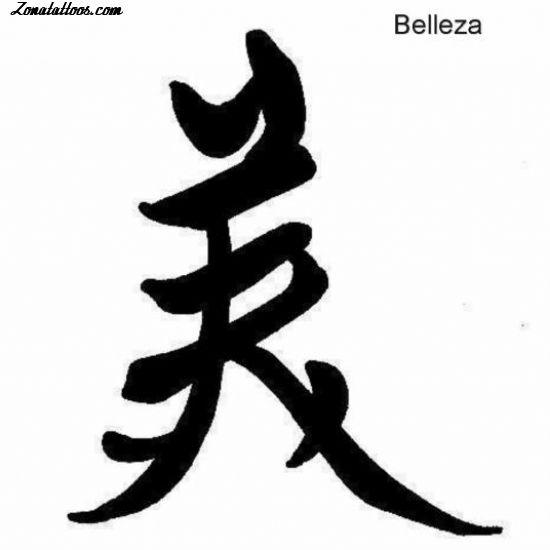 Plantilla/Diseño Tatuaje de Adrian14 - Kanjis Letras Chinas Letras
